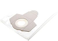 Комплект пылесборников для пылесоса Graphite A-59G606-145 -