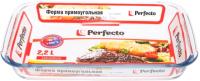 Форма для запекания Perfecto Linea 12-220010-1 -