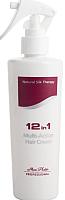 Спрей для волос Mon Platin С экстрактом черной икры для объема тонких и ломких волос 12 в 1 (125мл) -