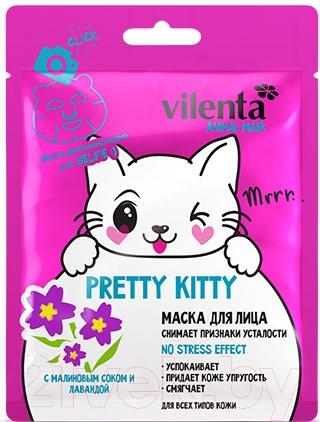 Купить Маска для лица тканевая Vilenta, Animal Mask Pretty Kitty с малиновым соком и лавандой, Китай, Animal Mask (Vilenta)