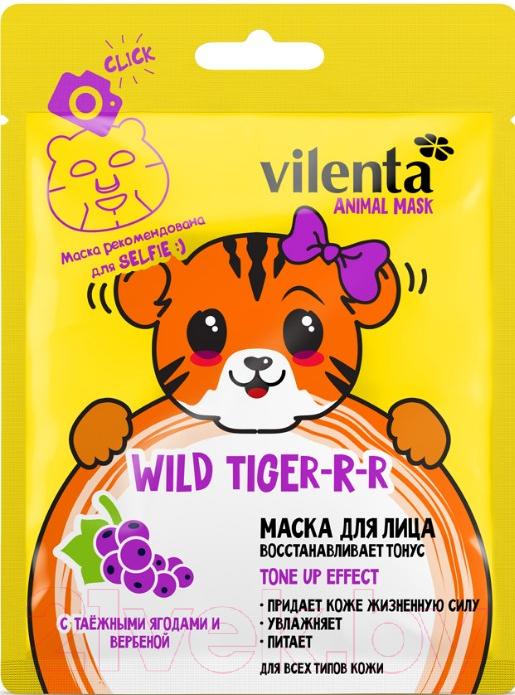 Купить Маска для лица тканевая Vilenta, Animal Mask Wild Tiger с таежными ягодами и вербеной, Китай, Animal Mask (Vilenta)