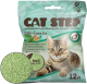 Наполнитель для туалета Cat Step Tofu Green Tea / 20333004 (12л) -