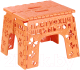 Табурет-подставка Альтернатива Алфавит / М4962 (оранжевый) -