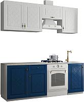 Готовая кухня Аметиста Гранд 2.1 (синий/белый) -