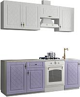 Готовая кухня Аметиста Гранд 2.1 (фиалка/белый) -