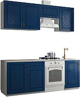 Готовая кухня Аметиста Гранд 2.1 (синий) -