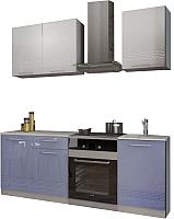 Готовая кухня Аметиста Капля 1.5 (глянец/сизый/белый) -