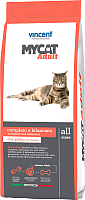 Корм для кошек Vincent MyCat Adult (20кг) -