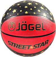 Баскетбольный мяч Jogel Street Star (размер 7) -