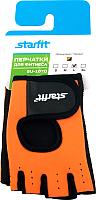 Перчатки для пауэрлифтинга Starfit SU-107 (XL, оранжевый/черный) -