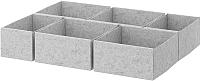Набор коробок для хранения Ikea Комплимент 992.608.43 -