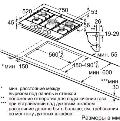 Газовая варочная панель NEFF T27DA69N0