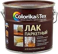 Лак Colorika & Tex Алкидно-уретановый полуматовый для паркета (2.7л) -