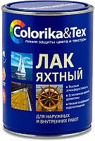 Лак яхтный Colorika & Tex Глянцевый (800мл) -