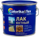 Лак яхтный Colorika & Tex Матовый (10л) -