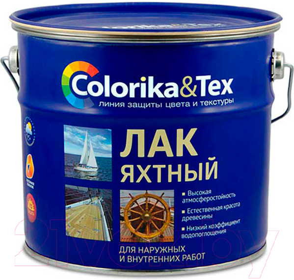 Купить Лак яхтный Colorika & Tex, Полуматовый (10л), Россия, бесцветный