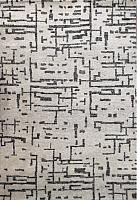 Ковер Adarsh Exports Berber / K110-NATURAL (1.6x2.3) -