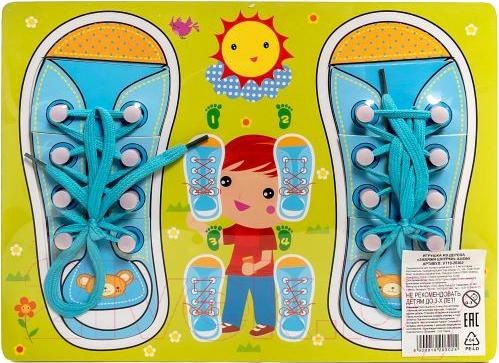 Купить Развивающая игрушка Ausini, Завяжи шнурки / VT19-20302, Китай, дерево