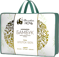 Одеяло Нордтекс Волшебная ночь 200х220 (бамбук) -