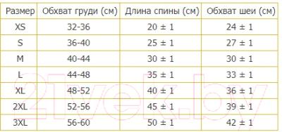 Комбинезон для животных Triol Лисички / 12211358 (XS)