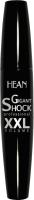 Тушь для ресниц Hean Gigant Shock Professional (14мл, черный) -