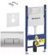 Инсталляция для унитаза Geberit Duofix 458.126.00.1 + 115.105.21.1 -