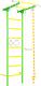Детский спортивный комплекс Romana S1 01.21.7.06.490.05.00-13 (зеленое яблоко) -