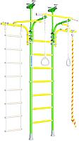 Детский спортивный комплекс Romana R6 01.20.7.06.490.07.00-14 (зеленое яблоко) -