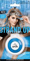 Мелок для окрашивания волос Got2b Strand Up голубой деним (3.5г) -