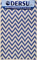 Коврик для ванной Dersu Cotton Bathmats PB022 (50x80, синий) -