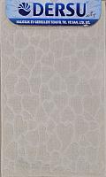 Коврик для ванной Dersu Cotton Bathmats PB043 (50x80, кремовый) -
