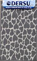 Коврик для ванной Dersu Cotton Bathmats PB043 (50x80, темно-серый) -