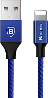 Кабель Baseus Yiven USB-Lightning (1.2м, синий) -