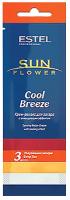 Крем для загара Estel Sunflower Cool Breeze Крем-релакс В солярии (15мл) -