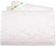 Одеяло детское Нордтекс Облачко VR 110x140 (лебяжий пух) -