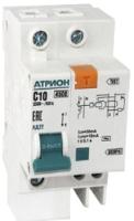 Дифференциальный автомат Атрион AD22-10-10 -