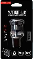Держатель для портативных устройств Atomic EasyFix Flex -