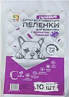 Одноразовая пеленка для животных Four Pets PFA104L-10UP (60x90см, 10шт) -