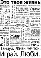 Картина Citydecor 9.8 (37x75) -
