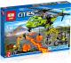 Конструктор Lepin City Грузовой вертолет исследователей вулканов / 02004 -
