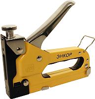 Механический степлер Энкор 53 (51711) -