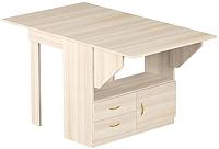 Обеденный стол Сакура Нео №1 (шимо светлый) -