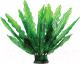 Декорация для аквариума Laguna Увирандра 40002AP / 74014011 (зеленый) -