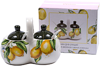 Емкость для хранения Home Line Лимоны / HC209-Q51 -