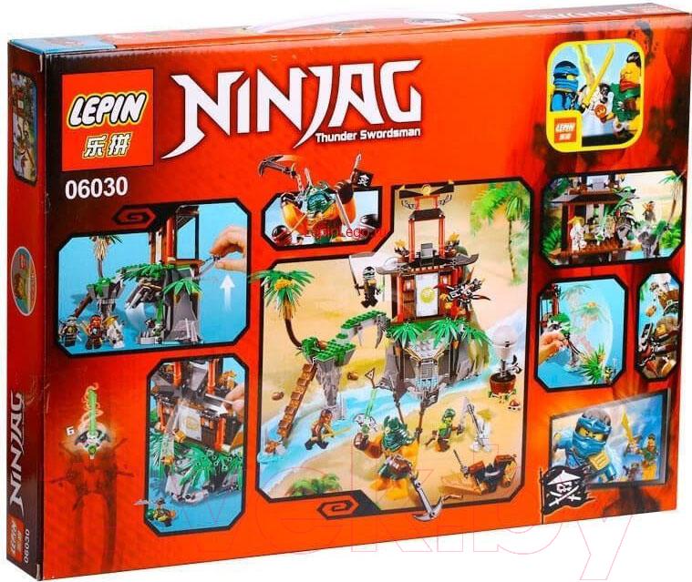 Купить Конструктор Lepin, NinjaGo Остров Тигриных вдов / 06030, Китай, пластик