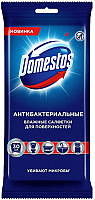 Влажные салфетки для дома Domestos Для очищения поверхностей антибактериальные (30шт) -