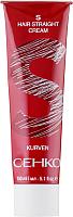 Крем для выпрямления волос C:EHKO S (150мл) -