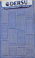 Коврик для ванной Dersu Cotton Bathmats PB024 (60x90, синий) -
