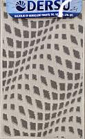 Коврик для ванной Dersu Cotton Bathmats PB037 (60x90, бежевый) -