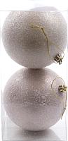 Набор шаров новогодних Белбогемия 25228211 / 86759 (2шт) -